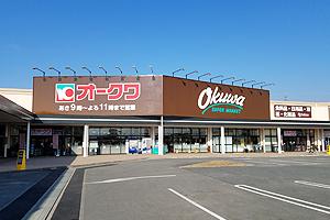 オークワ/チラシ・店舗情報/和歌...